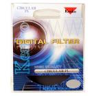 Kenko Circular Polarising Filter : 37mm