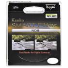 Kenko Smart ND8 Ultra Slim Neutral Density Filter: 72mm