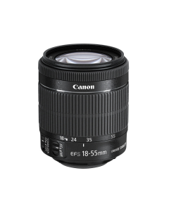Canon EF-S 18-55mm F3.5-5.6 IS STM Lens: White Box