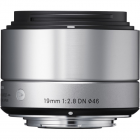 Sigma 19mm f2.8 DN Silver Art Series Lens: SONY E MOUNT CA2566