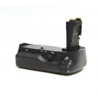Hahnel HC-5D Mark II Pro Battery Grip