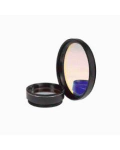 Optical Vision H-Beta Filter For Telescope: 1.25
