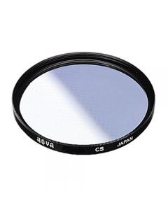 Hoya 46mm Cross Screen Star Filter