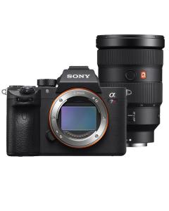 Sony Alpha A7R III Full Frame Digital Camera & 24-70mm f2.8 G Master Lens