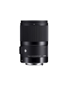 Sigma 70mm f2.8 DG Macro Art Lens: Sigma SA Fit