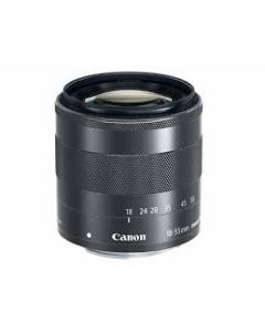 Canon EF-M 18-55mm IS STM Lens: White Box